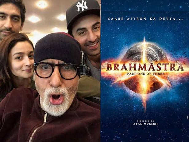 Film Brahmastra Mendatang Bollywood 2020