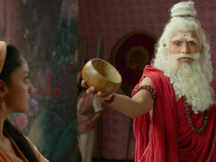 Pratik Gandhi's Raavan Leela trailer sees Raavan in a new light |  Filmfare.com