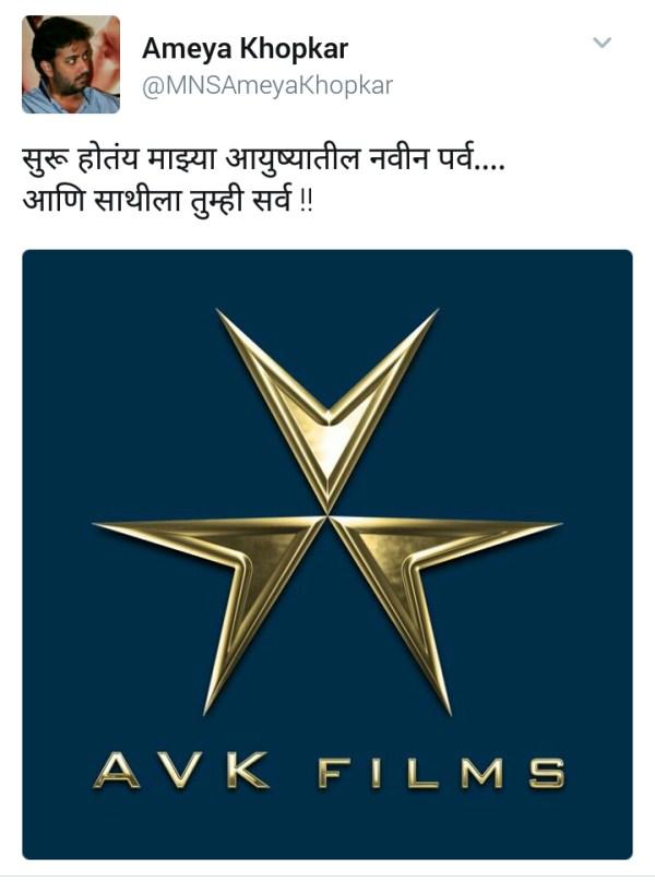 AVK Films Tweet