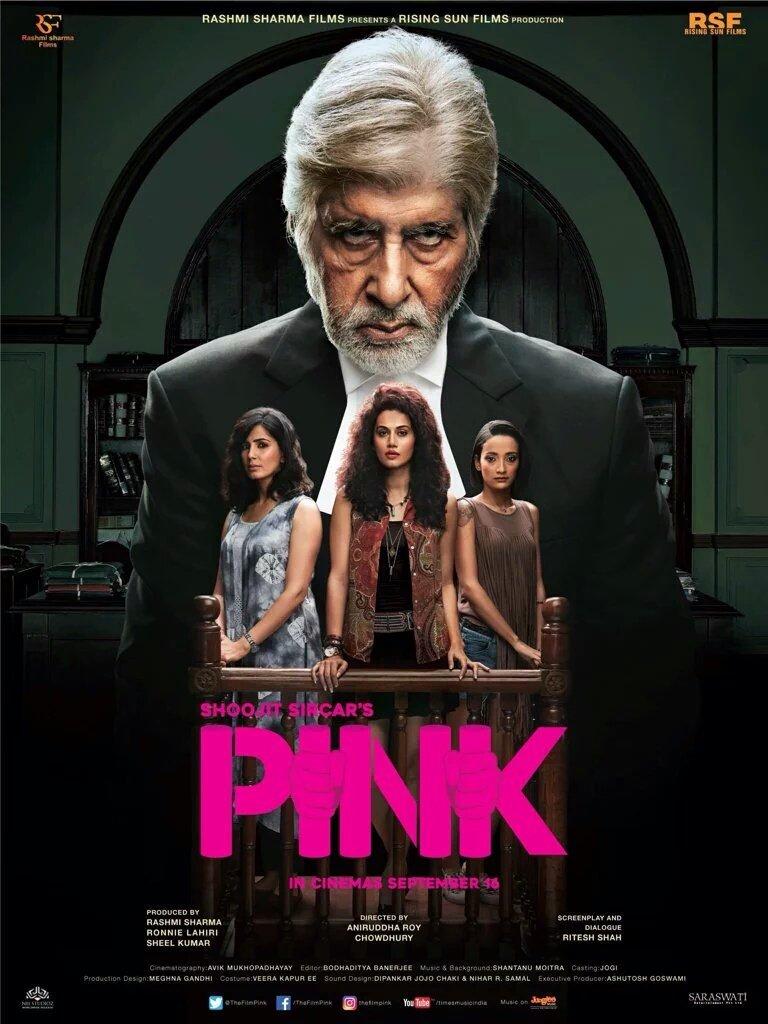 pink-poster-0122643