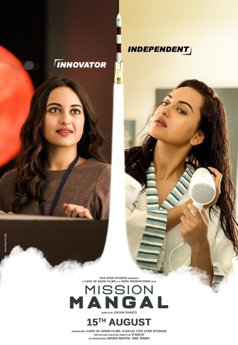 New Trailer for 'Mission Mangal' Dropped!