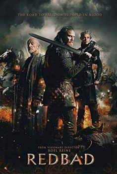 Cesur Savaşçılar Filmi HD izle