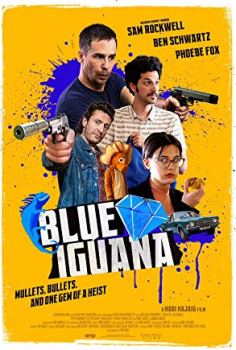 Mavi Iguana – Blue Iguana