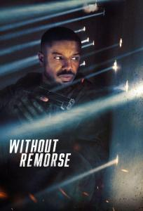 Tom Clancy's Without Remorse / Безпощадно