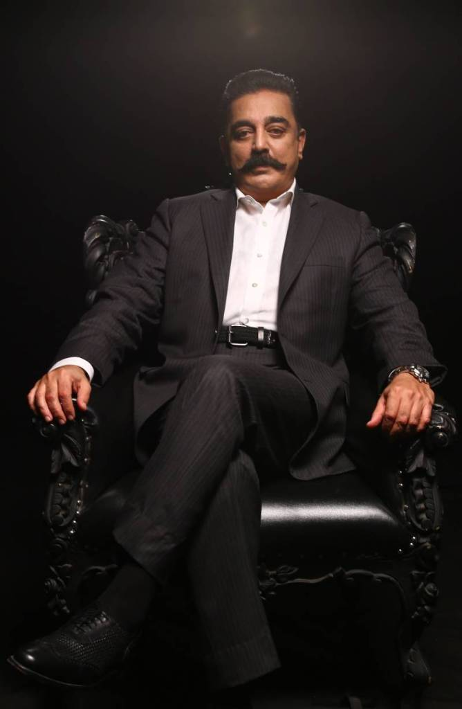 Kamal Haasan Wiki, Age, Family, Movies, HD Photos, Biography, and More 91