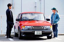Drive My Car Eleştirisi - FilmLoverss