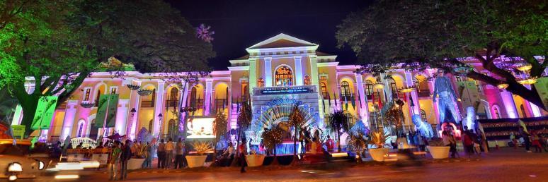 International Film Festival of India Entrance