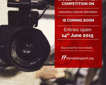 National short Film competition India poster