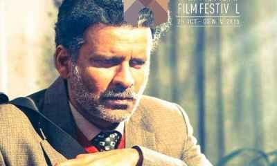 Hansal Mehta's 'Aligarh' Mumbai-Film-Festival-compressed
