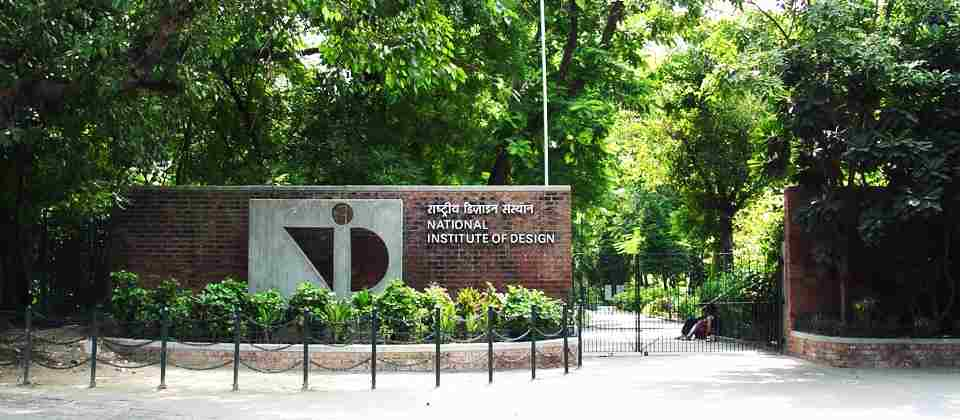 National School of Design Top Film school in India