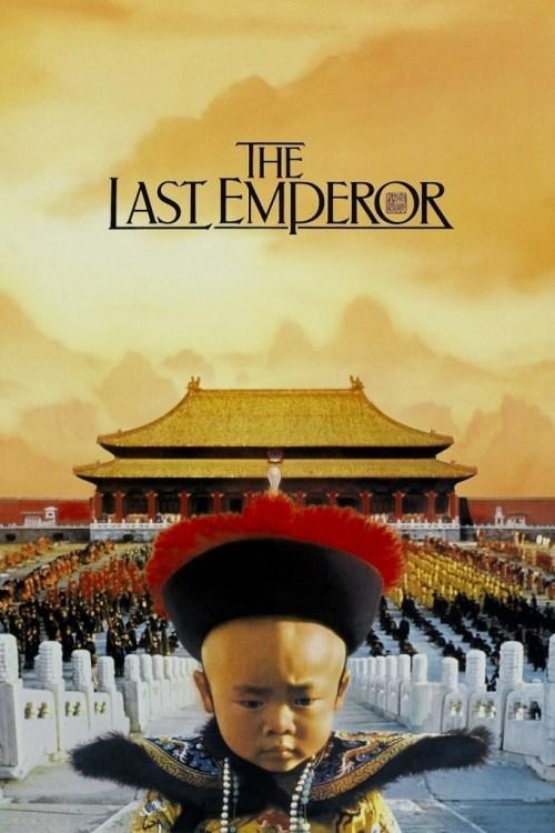Posljednji kineski car