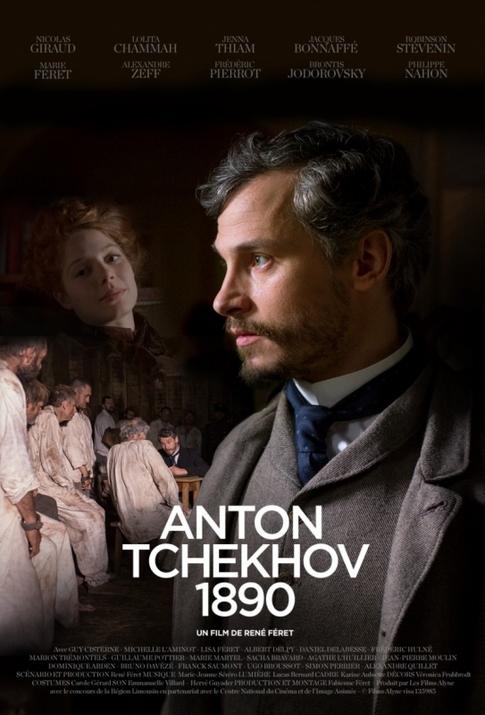 Anton-Tchekhov-1890.jpg