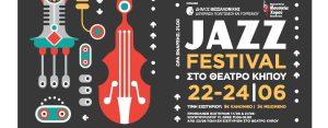 2o Jazz Festival