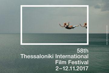 Τεύχος 114 58ο Διεθνές Φεστιβάλ Κινηματογράφου Θεσσαλονίκης