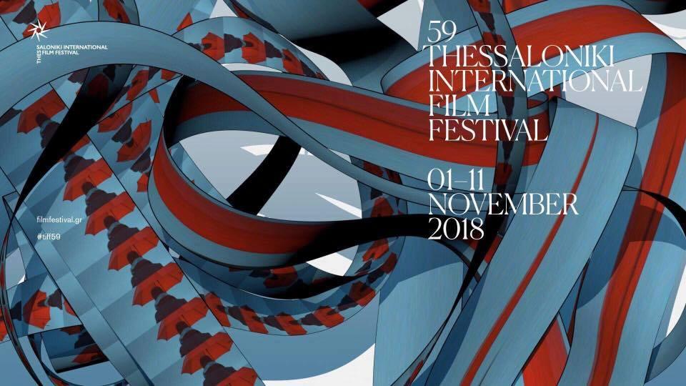 59ου Φεστιβάλ Κινηματογράφου Θεσσαλονίκης
