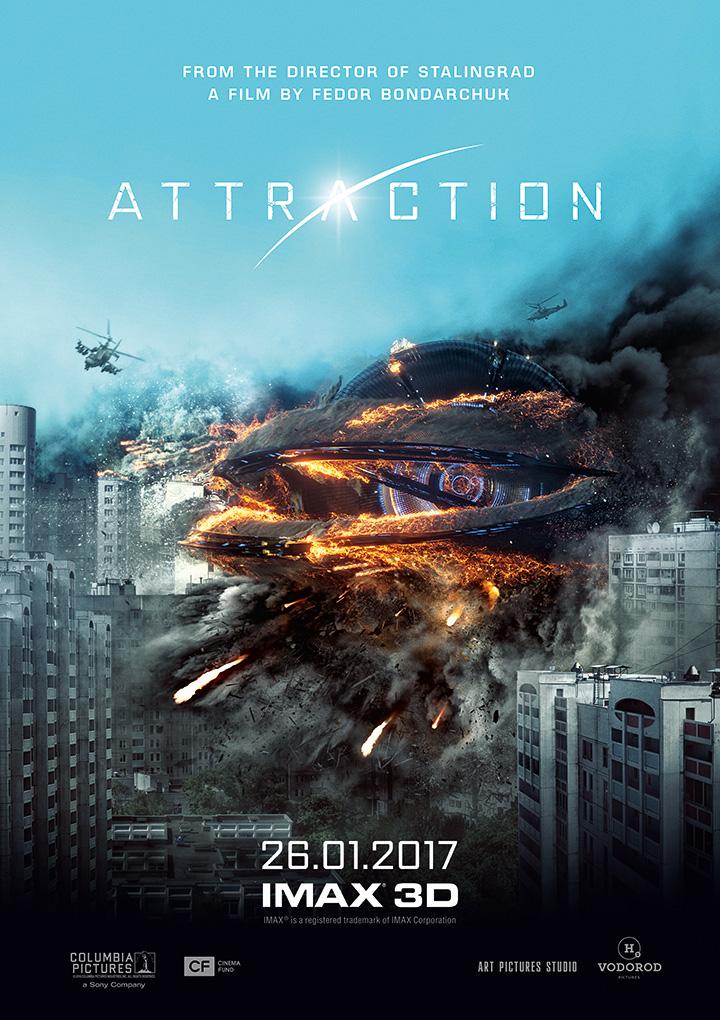 Attraction aka Prityazhenie  (2017)