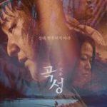 Goksung/ The Wailing (2016)