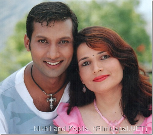 Sanchita Luitel Kopila Upreti and the babies of Nikhil ...