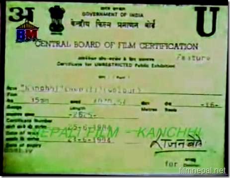 kanchi_registration_india_registered in94
