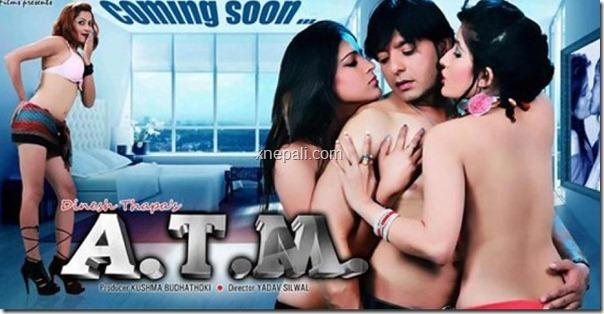 atm_poster_nango