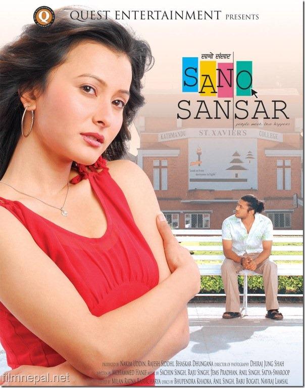 Sano-Sansar-poster 2