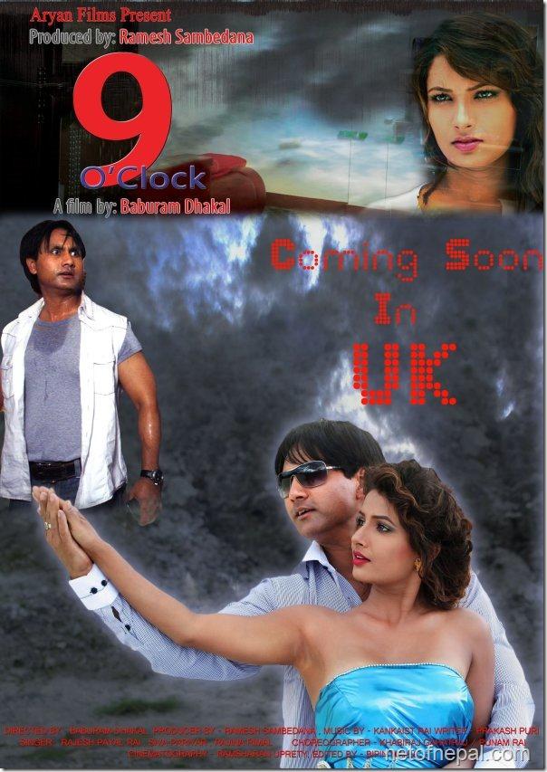 9 o clock movie