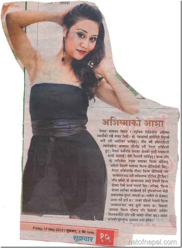 ashishma nakarmi in shukrabar