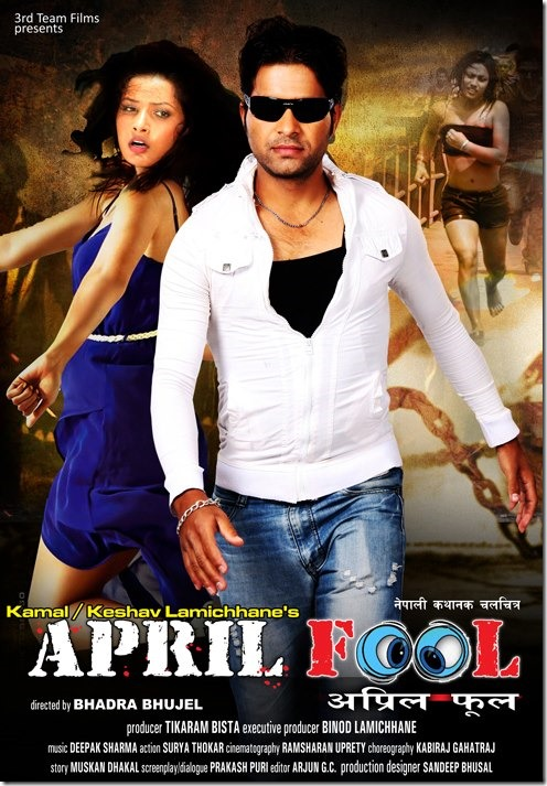 april fool poster (5)