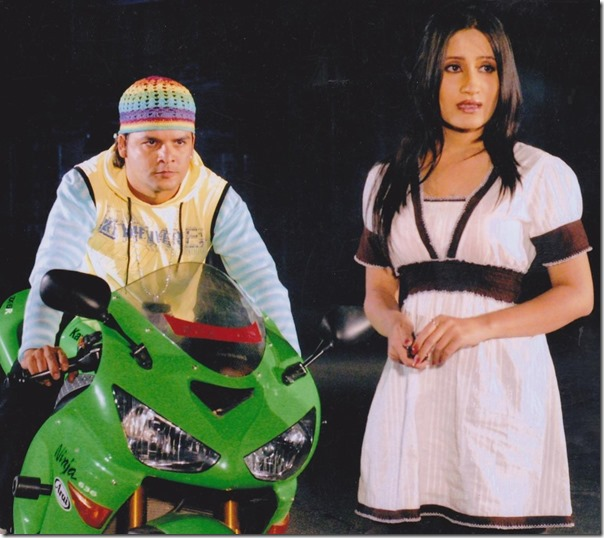 jiya and raj in ho yahi maya ho