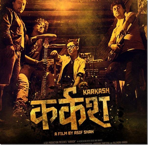 karkash poster 2