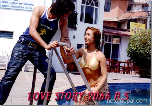 love story 2066 pooja lama