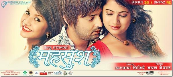 mahasush poster 1