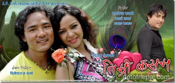 timro kasam posters  (1)