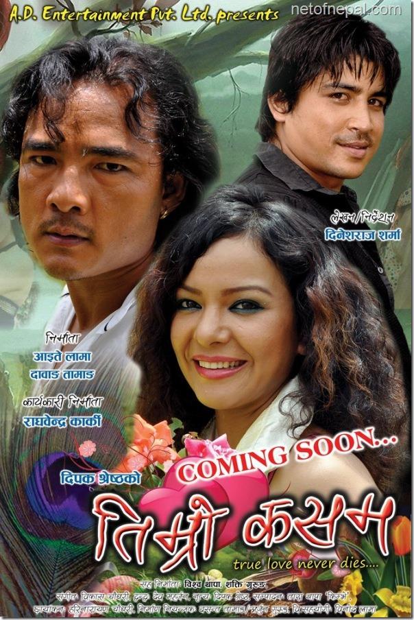 timro kasam posters  (4)