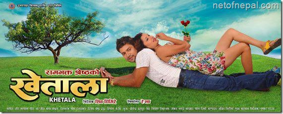 khetala poster