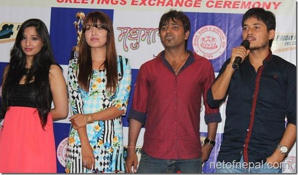 madhumash team.1