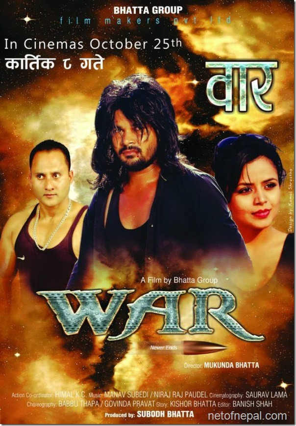 war poster 2