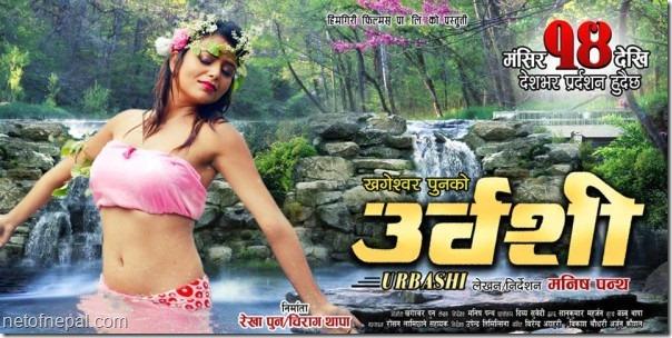 Urabashi posters (1)