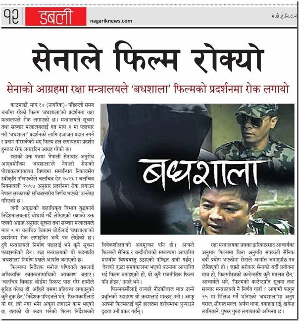 badhshala media reports (3)