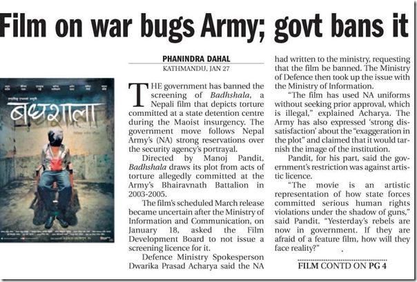 badhshala media reports (5)