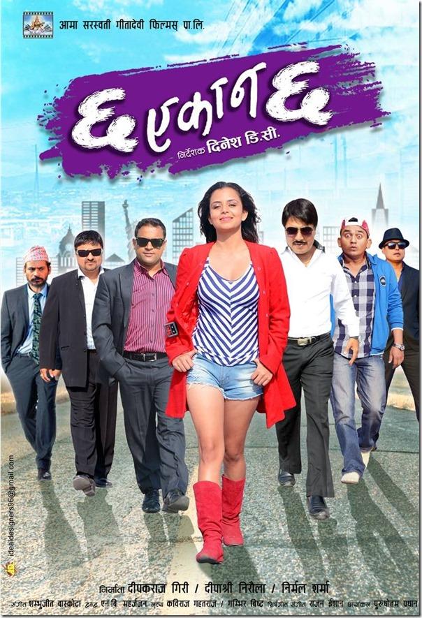 Nepali Film - Chha Ekan Chha (2014)