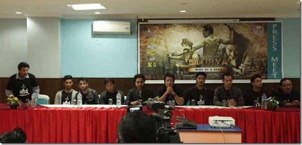 sourya press meet