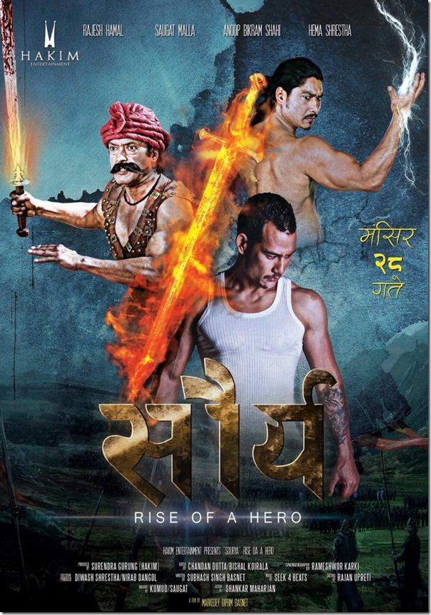 sourya - rise of a hero poster (1)