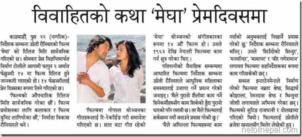 megha media reports (2)