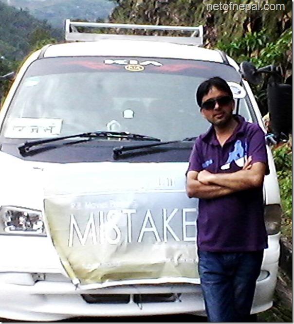 mistake shooting  (1)