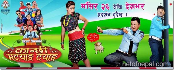 Nepali Film - Kanchi Matyang Tang (2014)
