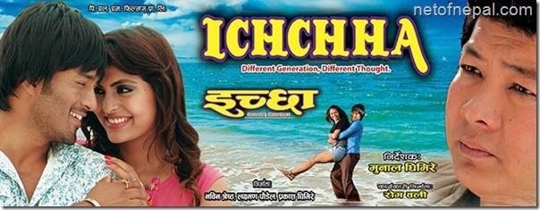 ichhya poster 1