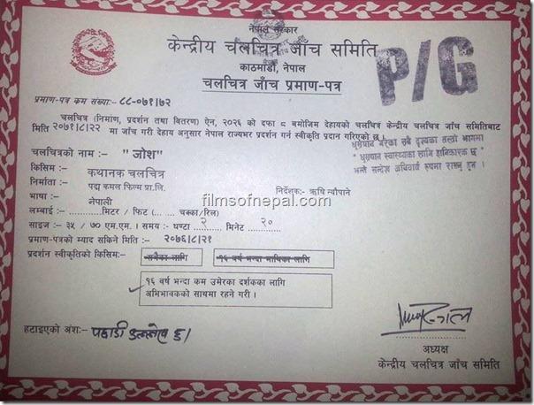 josh pg certificate