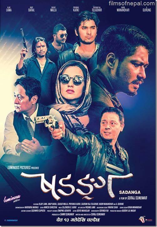 sadanga film poster 2