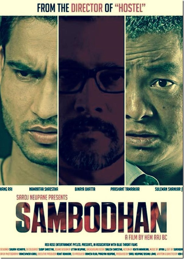 sambodhan poster (2)